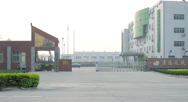 河北衡水市滏阳水厂