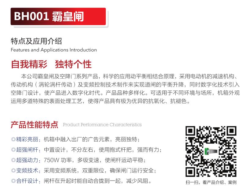 http://www.fsjianxing.com/uploadfile/image/20200923/20200923021725051272.png